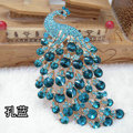 Bling Peacock Alloy Crystal Rhinestone Flatback DIY Phone Case Cover Deco Kit - Blue