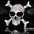 Bling Skull Alloy Crystal Rhinestone DIY Phone Case Cover Deco Kit 30mm - White