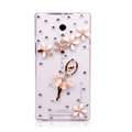Ballet girl Bling Crystal Case Rhinestone Cover shell for OPPO U705T Ulike2 - Gold