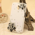Camellia Bling Crystal Case Rhinestone Cover for Samsung i9250 GALAXY Nexus Prime i515 - White
