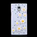 Daisy Bling Crystal Case Rhinestone Cover shell for OPPO U705T Ulike2 - White