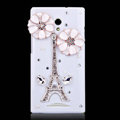 Eiffel Tower Bling Crystal Case Rhinestone Cover shell for OPPO U705T Ulike2 - White