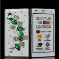 Flower Bling Crystal Case Rhinestone Cover shell for LG P880 Optimus 4X HD - Green