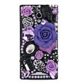 Flower Bling Crystal Case Rhinestone Cover shell for OPPO U705T Ulike2 - Deep Purple