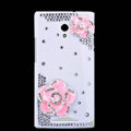 Flower Bling Crystal Case Rhinestone Cover shell for OPPO U705T Ulike2 - White
