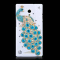Peacock Bling Crystal Case Rhinestone Cover shell for OPPO U705T Ulike2 - Blue