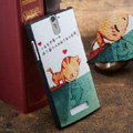 Cat fish Painting Cover Matte Hard Case Skin for OPPO X909 Find 5 - White