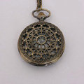 Retro Heart Pattern Bronze Pocket Watch Alloy DIY Phone Case Cover Deco Kit