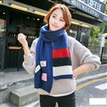 Classic Unisex Scarf Striped Cashmere Warm Winter Solid Scarves Wraps 200*35CM - Blue